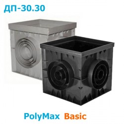 Пластиковый дождеприемник 300х300 PolyMax Basic