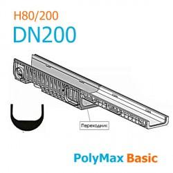 Переходник пластиковый DN200 H80 - Н200 (PolyMax Basic)