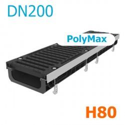 Лоток PolyMax DN200 H80 с чугунной решеткой, кл. E