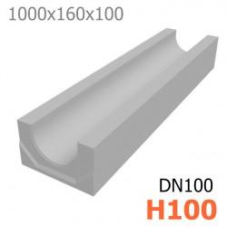 Схема 1: Лоток DN100 H100 бетонный