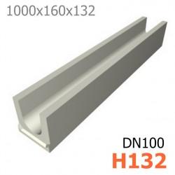 Схема 1: Лоток DN100 H132 бетонный