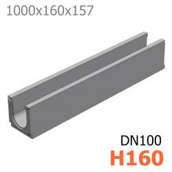 Схема 1: Лоток DN100 H160 бетонный