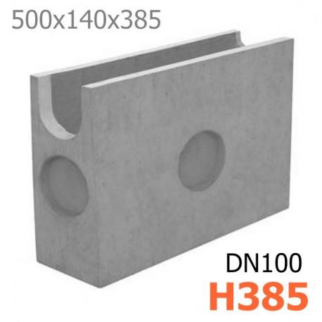 Пескоуловитель ПУ-10.14.39 - бетонный