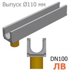 Лотки ЛВ бетонные DN100 с вертикальным водоотводом