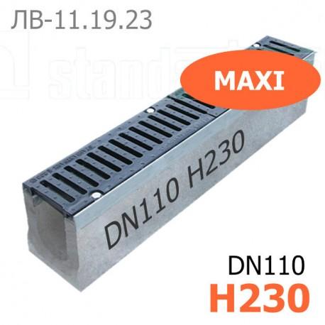 Комплект: лоток водоотводный Maxi ЛВ-11.19.23-Б бетонный с решеткой чугунной ВЧ-50