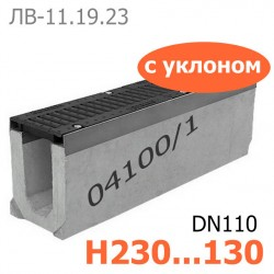 Схема: Maxi DN110 с уклоном