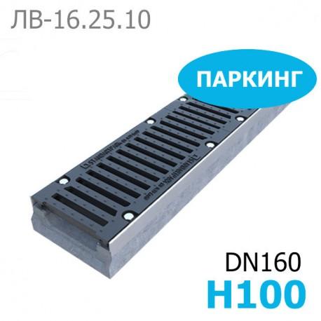 Паркинг: лоток водоотводный Maxi ЛВ-16.25.10-Б бетонный с решеткой щелевой чугунной ВЧ-50 кл. E (комплект)