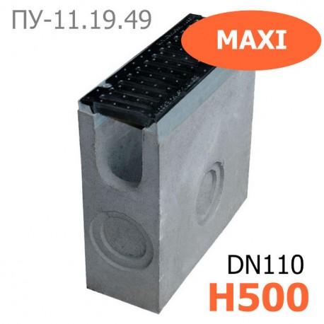 Комплект: пескоуловитель Maxi-11.19.49-Б бетонный с решеткой водоприемной чугунной ВЧ-50, кл. D и E