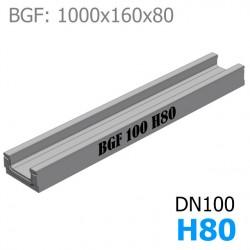 BGF Мелкосидящий лоток DN100, h 80, без уклона