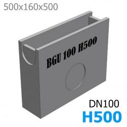 Пескоуловитель BGU 500/158/500