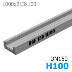 Лоток BGF DN150 H100