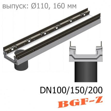 Лотки BGF-Z бетонные с вертикальным водоcливом