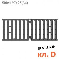Решетка чугунная щелевая DN150, 500/197/25, 18/170, кл. D400