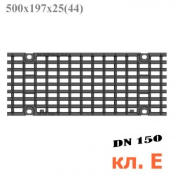 Решетка чугунная DN150 500/197/25, кл. E