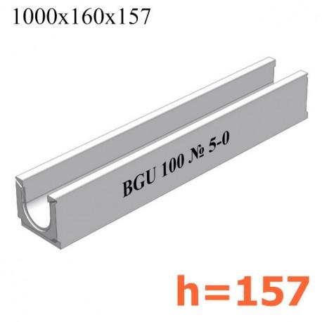BGU Универсальный лоток DN100, № 5-0, без уклона (бетонный)