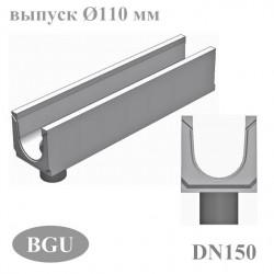 Лотки BGU DN150 с вертикальным водосливом