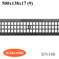 Решетка РВ-10.13,6.50 пластиковая ячеистая
