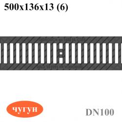 Решетка водоприемная РВ-10.13,6.50 - щелевая чугунная