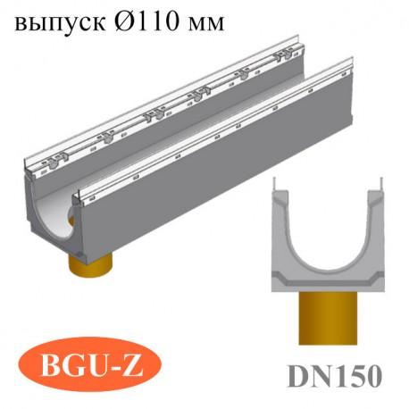 Лотки бетонные BGU-Z DN150 с вертикальным водосливом