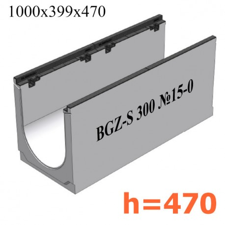 BGZ-S лоток для тяжелых нагрузок DN300, № 15-0, с чугунной насадкой, без уклона
