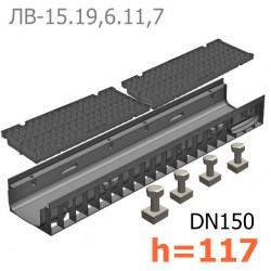Лотки водоотводные пластиковые Gidrolica Pro Gidrolica Pro DN150