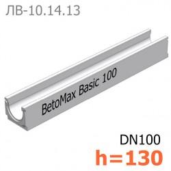 Лоток BetoMax Basic DN100 H130