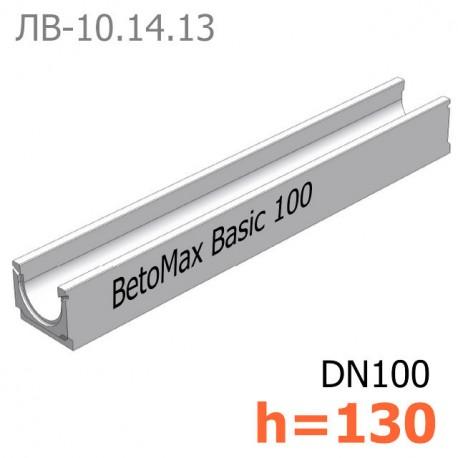 Лоток водоотводный BetoMax Basic ЛВ-10.14.13-Б бетонный 4000