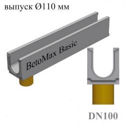 Лоток BetoMax Basic DN100 H130 с вертикальным водоотводом