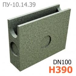 Пескоуловитель BetoMax Basic ПУ-10.14.39-Б бетонный 4080