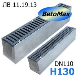 Лоток BetoMax ЛВ-11.19.13