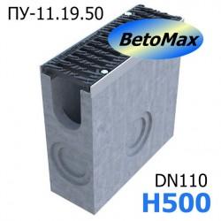 Пескоуловитель BetoMax ПУ-11.19.50-Б бетонный с решёткой чугунной ВЧ