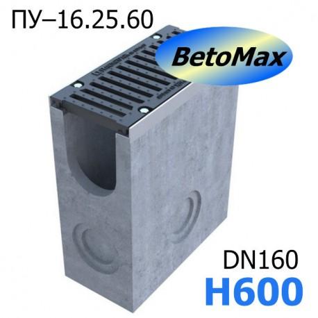 Пескоуловитель BetoMax ПУ-16.25.60