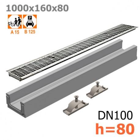 Лоток бетонный ЛВ-10.16.08 с решеткой стальной ячеистой