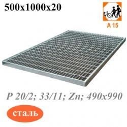 Стальная придверная решетка 500/1000