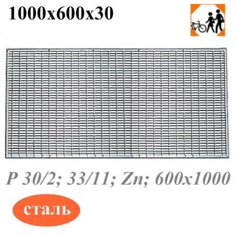 Решетка стальная придверная 1000/600