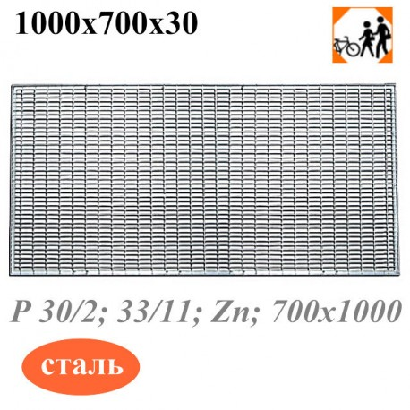 Решетка стальная придверная 1000/700