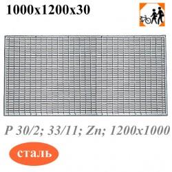 Решетка стальная придверная 1000/1200