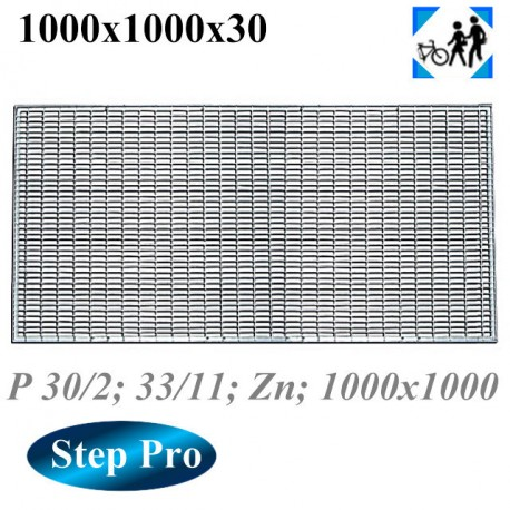 Решетка Gidrolica Step Pro 1000/1000