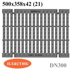 Решетка водоприемная Gidrolica Standart РВ-30.35,8.50 ячеистая пластиковая, кл. C250