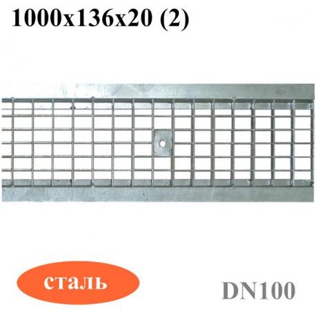 Решетка водоприемная РВ -10.13,6.100 - ячеистая стальная (1000х136х20)