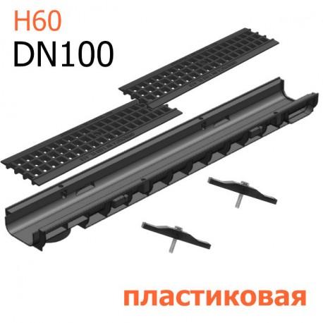 Лоток пластиковый DN100 H60 с решеткой пластиковой