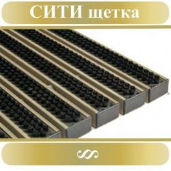 Придверная решетка - коврик Сити Щетка