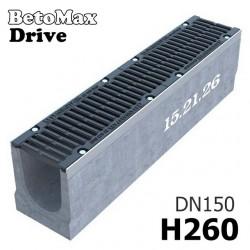 BetoMax Drive DN150 H260 с решеткой, кл. D