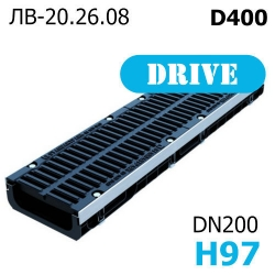 PolyMax Drive DN200 H97 с решеткой, кл. D