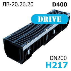 PolyMax Drive DN200 H217 с решеткой, кл. D