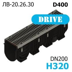 PolyMax Drive DN200 H320 с решеткой, кл. D
