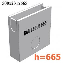 Пескоуловитель BGU DN150 - 500/231/665