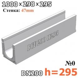 BGU Универсальный лоток DN200, № 0, без уклона высота 295