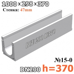 Чертеж: BGU Универсальный лоток DN200, № 15-0, без уклона высота 370