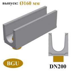Вид спереди: Бетонные лотки BGU DN200 с вертикальным водосливом